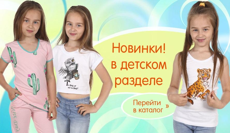 ♔ Дамит - Женская одежда от производителя - ивановский трикотаж ... 7ad84572d16